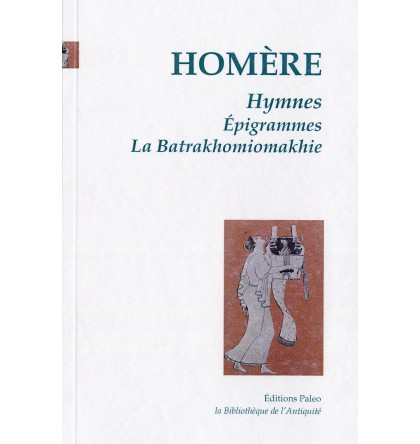 HOMERE
